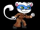 Investigator Bandit